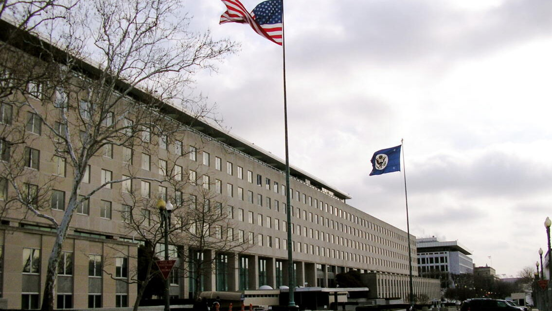 US Justice Dep't Successfully Shields Anti-Iran Group's Files In Court